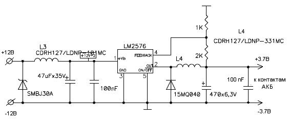 Схема стабилизатора при использовании без АКБ