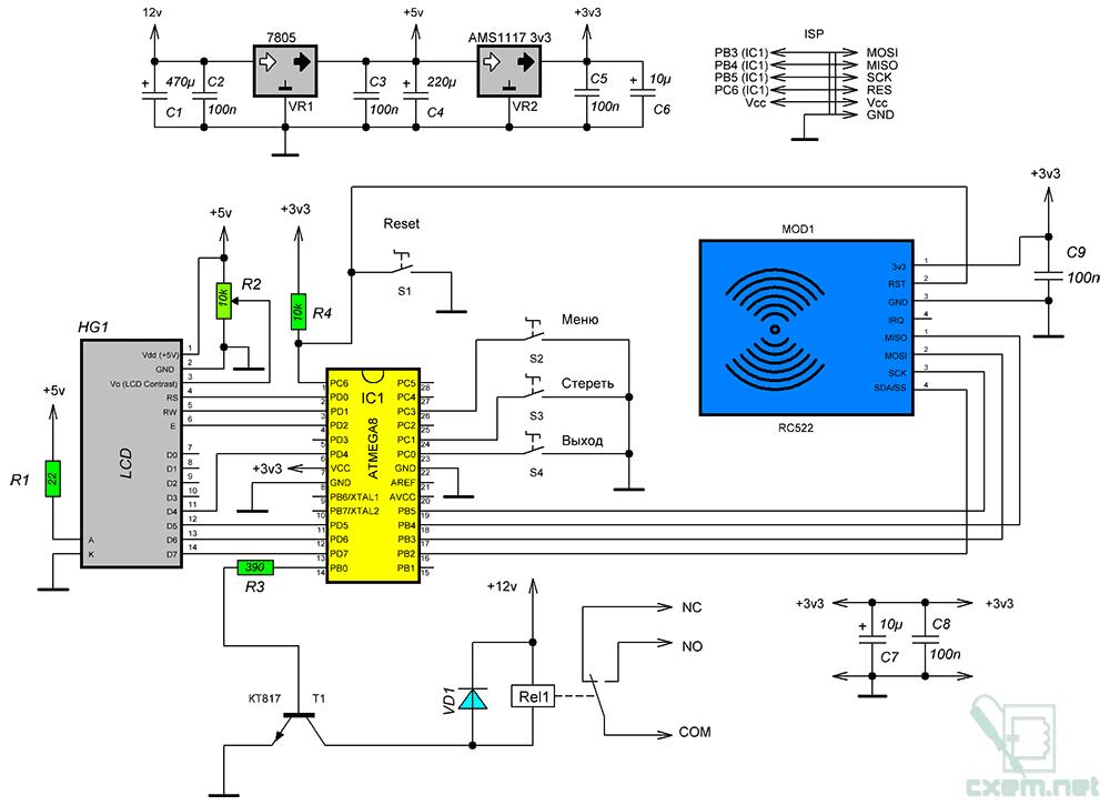 Устройства на avr контроллерах своими руками 92