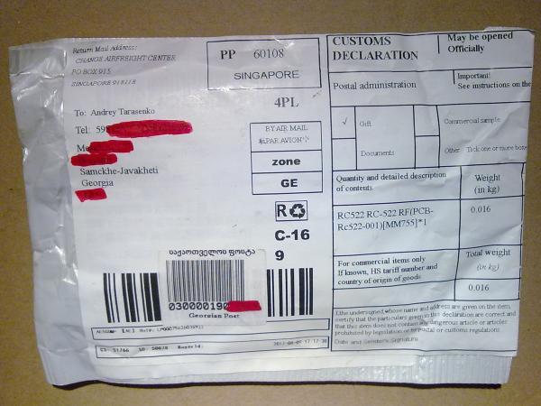 Товар в пакете