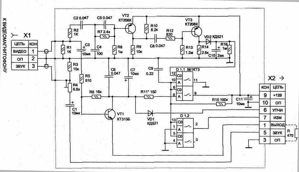 На рисунке приведена схема простого видеоадаптера для телевизора.  Схему не потребуется включать и выключать...
