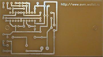 Рис.3 Печатная плата сенсорного выключателя-регулятора яркости.