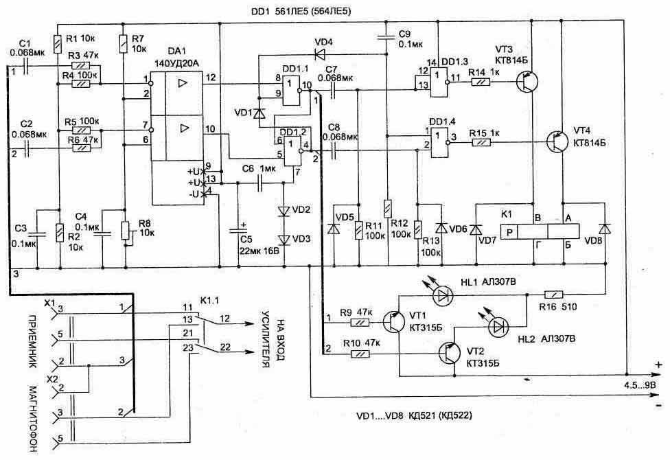 Рис. 1.11 Приципиальная схема селектора входных сигналов усилителя расчитанная на работу с двумя входами.