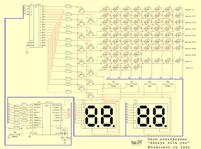 Схема электронных часов на микроконтроллере.