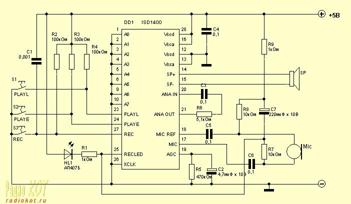 Цифровой диктофон на одной микросхеме.  Типовая схема включения ISD1400.