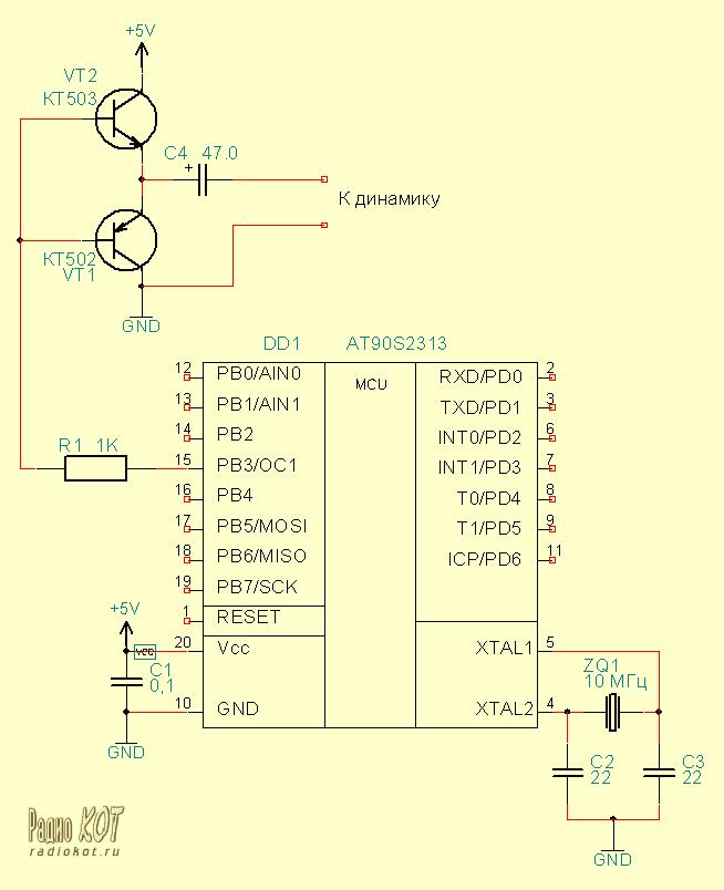 СХЕМУ LED-DRIVER Feron LB003 6W 220-12VСамодельный.  Ключевые слова. если делать из этого дверной звонок...