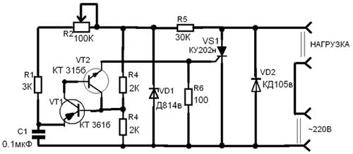 Одной из таких схем тиристорных регуляторов, хочу с вами поделиться, собрал для своего паяльника, которую недавно.