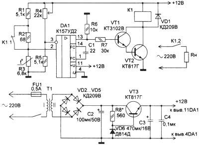 Рис. 1. Предположим, что данный терморегулятор используют для регулировки температуры воздуха в инкубаторе.
