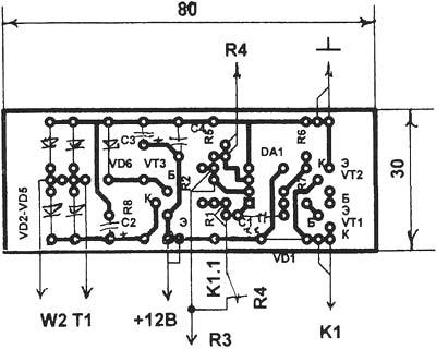 """На рис.3 показана схема терморегулятора с тиристором в силовой части,которая также свободна от явления  """"триггерного..."""