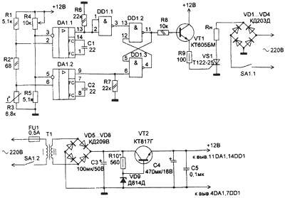 Терморегулятор с тиристором
