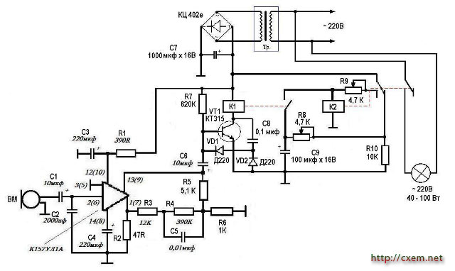 Схема представлееная слева находится в активном состоянии днем ( реле - 27 Декабря 2013 - Blog - Gnkk