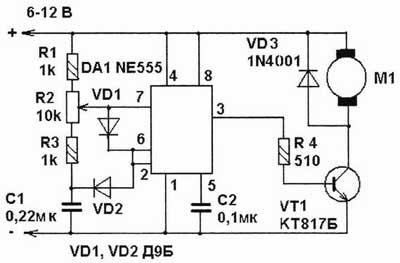 На рис.3. представлена весьма интересная схема регулятора.  Этот ШИМ регулятор выполнен на интегральном таймере NE555.