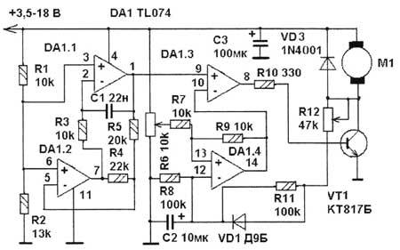 Re: Ищу схему управления скоростью колекторного двигателя.