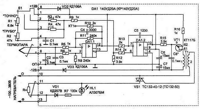 схема термостабилизатора