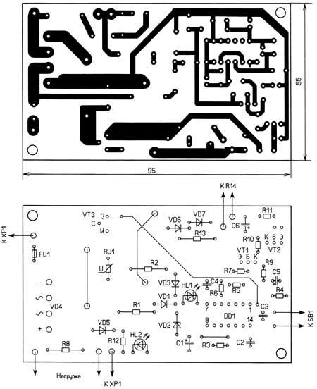 Рис. 2. Большинство деталей размещают на печатной плате из односторонне.