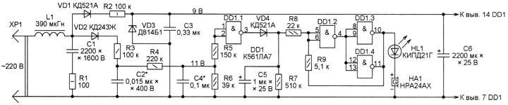 """Схема индикатора достаточно проста и показана на рисунке 1. Рисунок 1. Индикатор коротких  """"провалов """" сетевого..."""