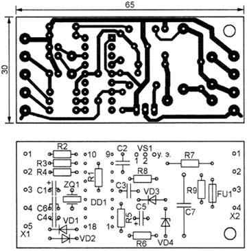 Симистор ВТ137-600