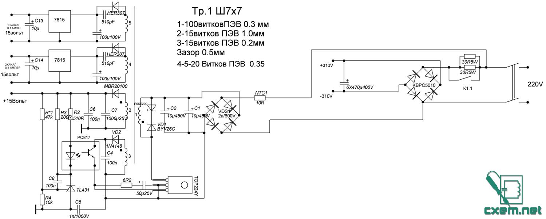 Трансформатор намотан на феррите Ш7х7 или 8х8.  Вашему вниманию представлена схема сварочного инвертора...