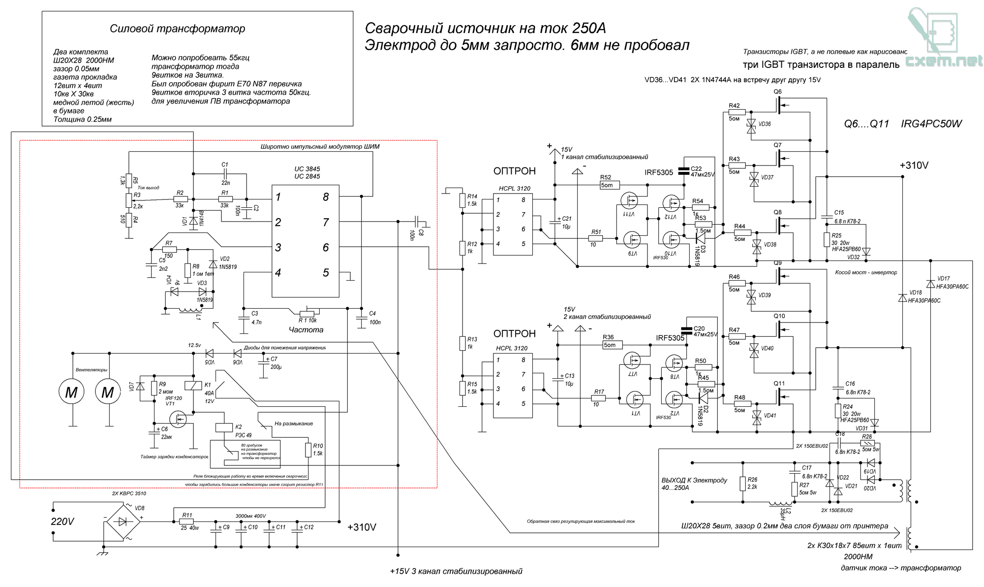 Схема сварочного инвертора ремонт руками фото 905