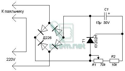 схему прецизионного выпрямительного устройства а