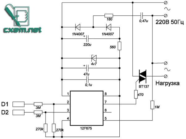 Схема регулятора мощности