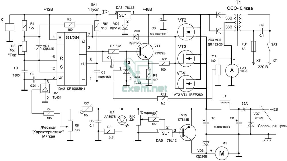 схема электроудочки.
