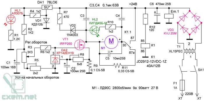 Схема регулятора скорости подачи проволоки сварочного полуавтомата