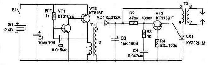 Ремонт электрических плит схемы для ремонта