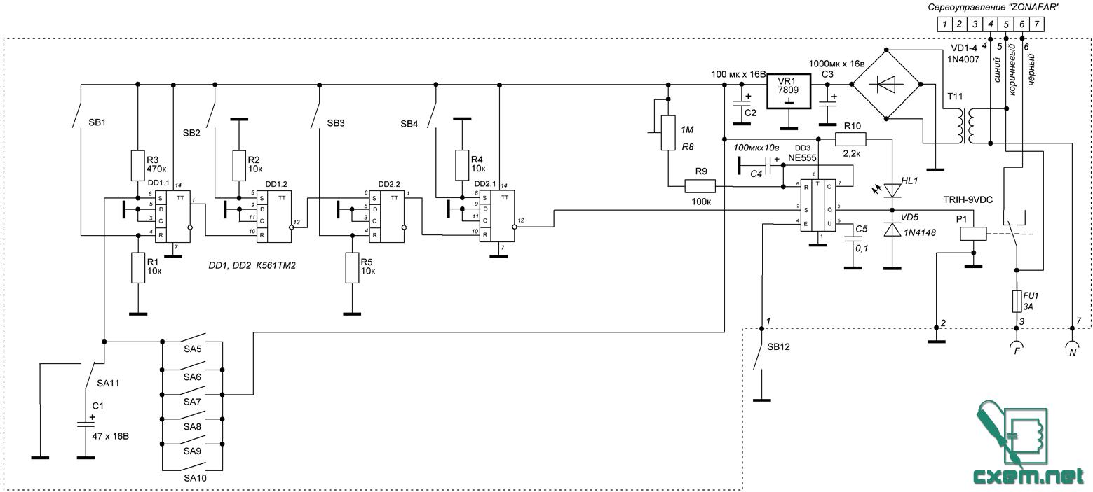 схема аварийного освещения на 555 таймере