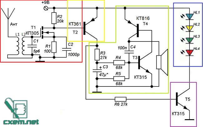 Схема свето-звукового