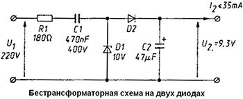 Схема ЗУ