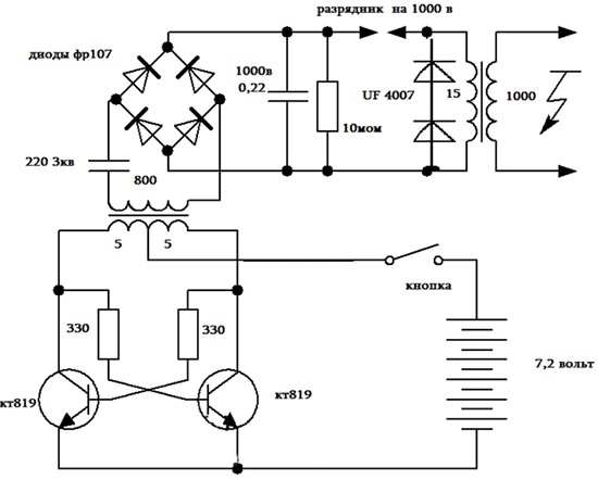 Схема каракурт электрошокера