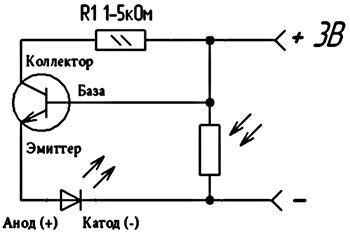 Простая схема светодиода с фоторезистором 104