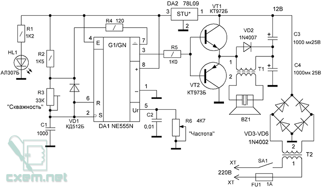 Схема устройства регенерации