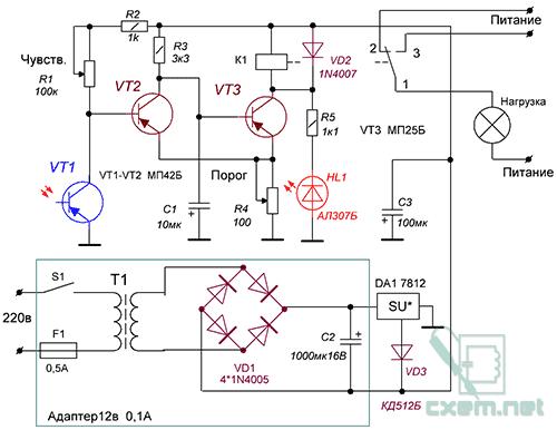 Схема фотореле на транзисторах