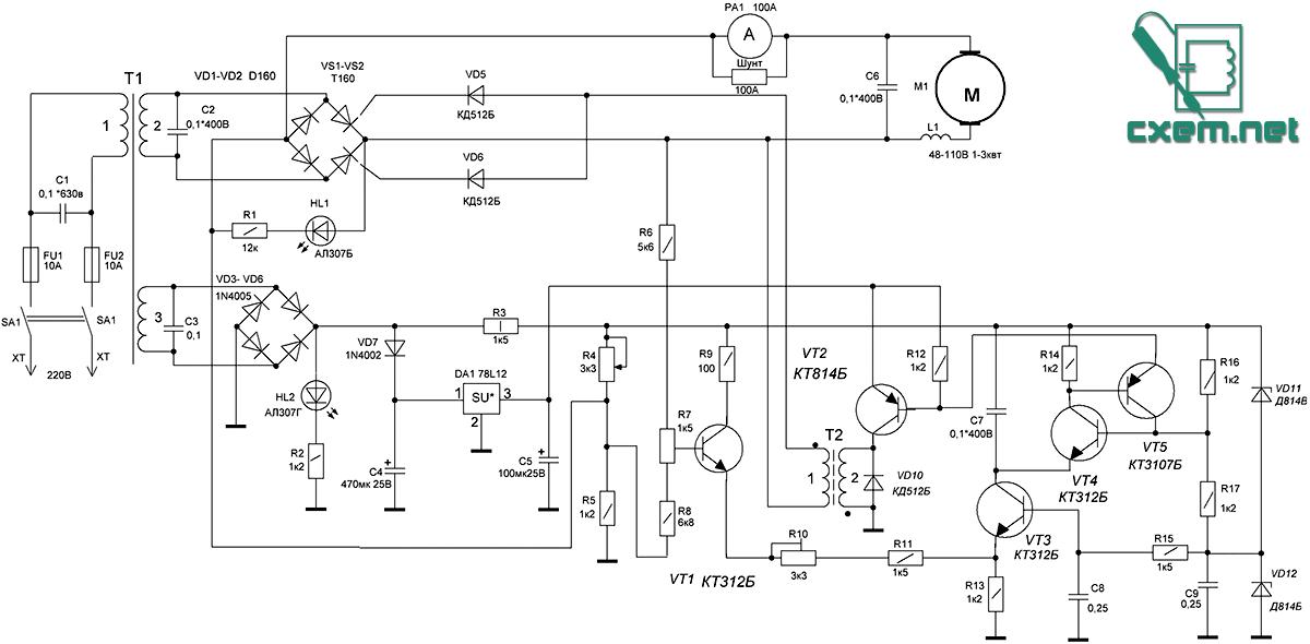 схема регулятора оборотов эл двигателя на тс 142