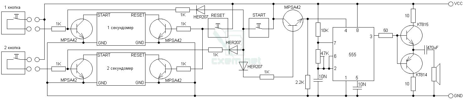 Схема секундомера для