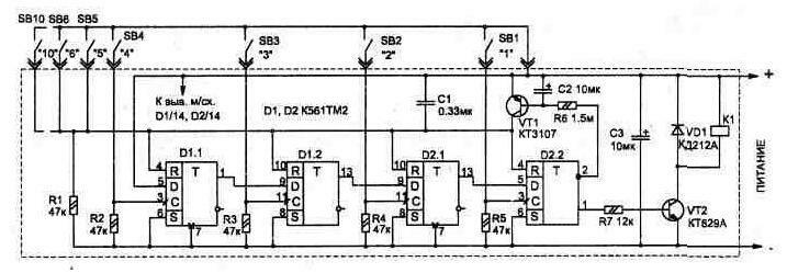 Схема кодового выключателя