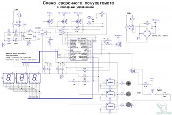 Схема сварочного полуавтомата с сенсорным управлением