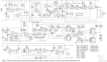 Схема акустического автомата управления освещением по двум хлопкам в ладоши