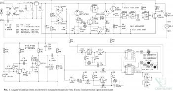 Схема акустического автомата лестничного освещения на симисторе
