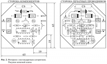 Печатная плата фотореле с нестандартным алгоритмом