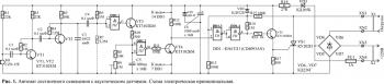 Схема автомата лестничного освещения с акустическим датчиком