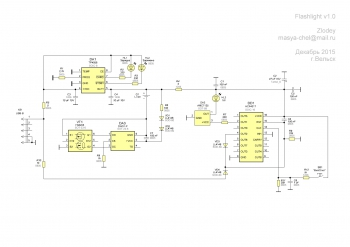 схема ограничения разряда аккумулятора