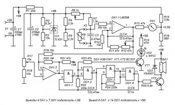 Схема электронного термометра для самогонного аппарата
