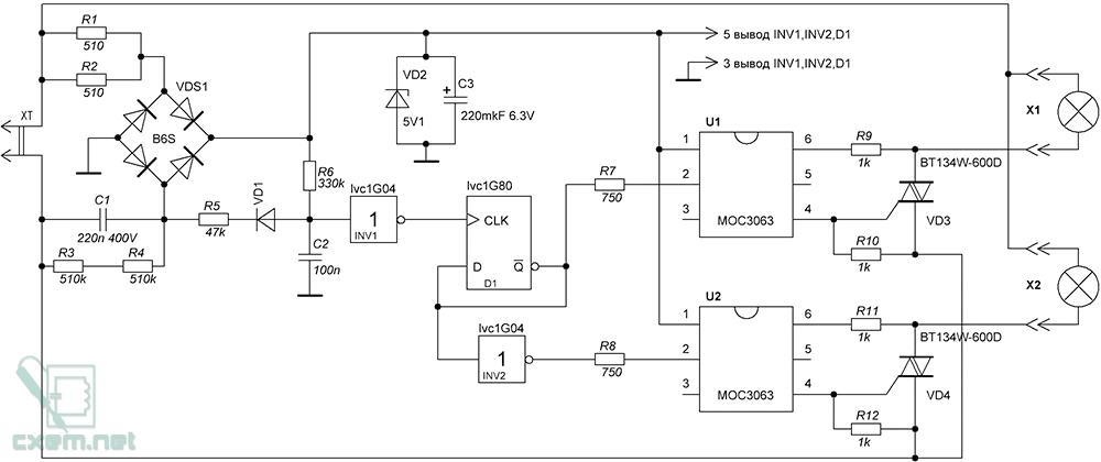 Схемы с оптосимисторами