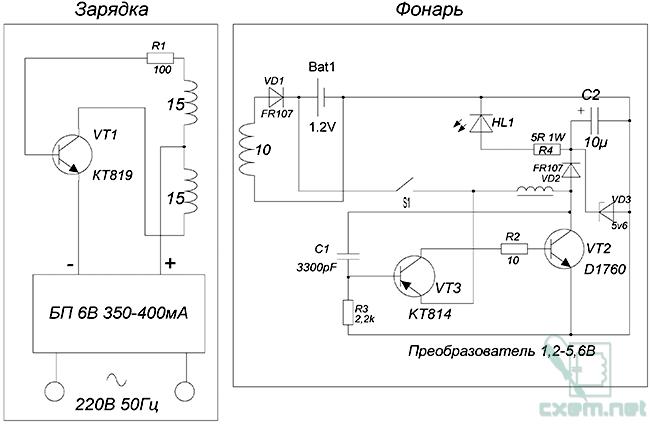 Схема фонарика и ЗУ