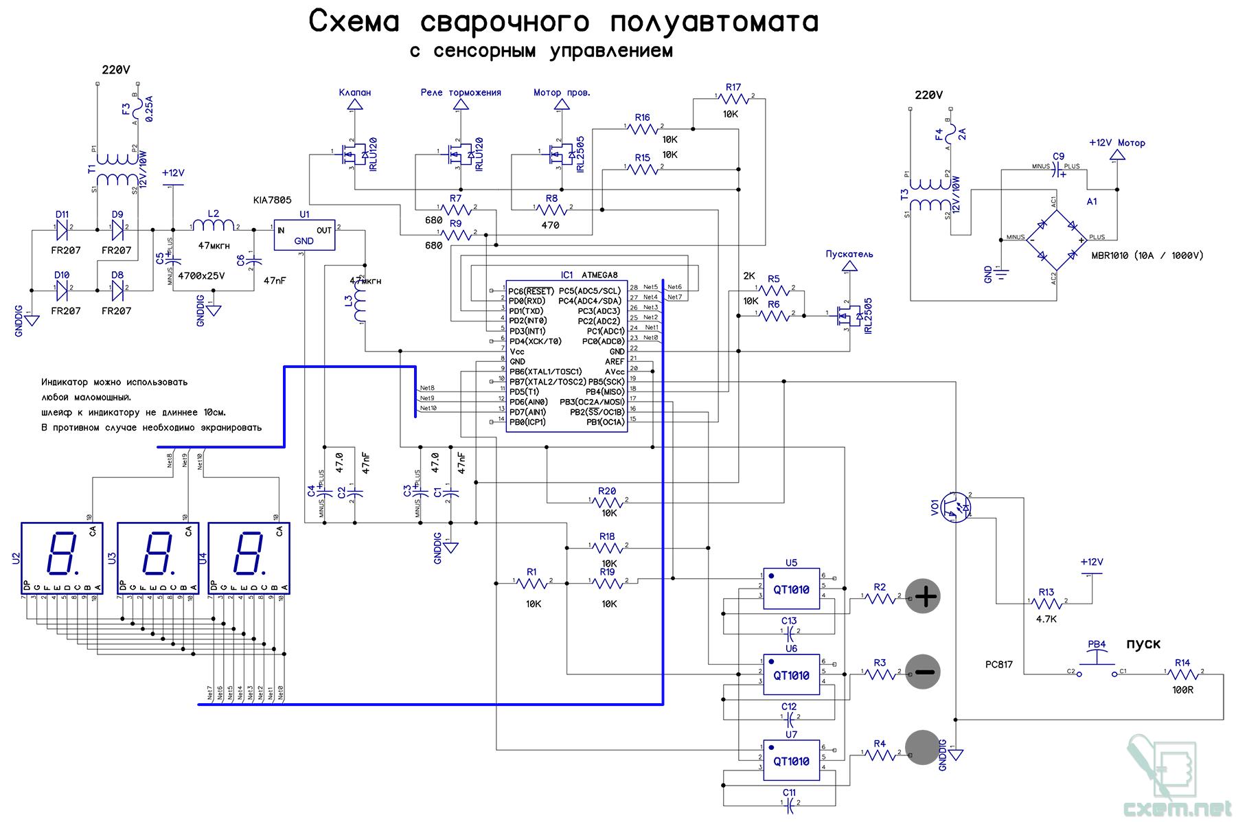 Схема электропроводки сварочного полуавтомата echo 6000cv