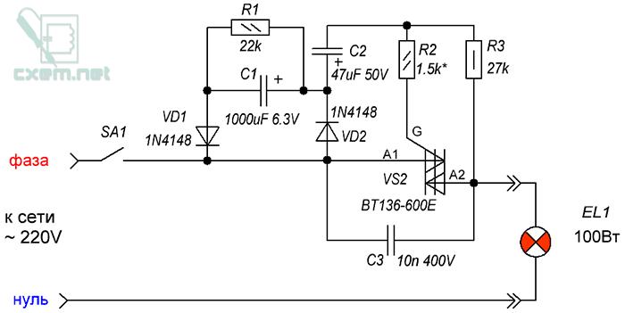 Схема устройства для плавного пуска ламп накаливания