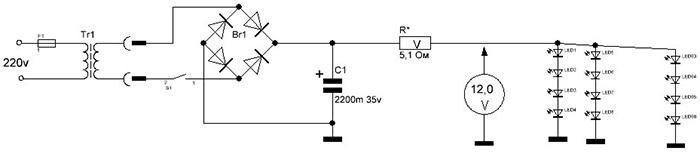 Схема питания светодиодов