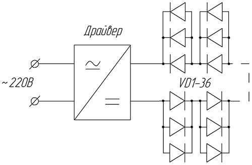 Схема светодиодной лампочки